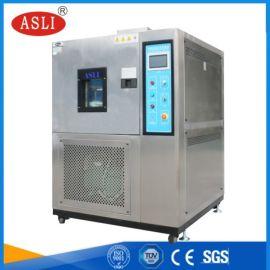 高加速温度试验箱 快速温变试验箱生产厂家