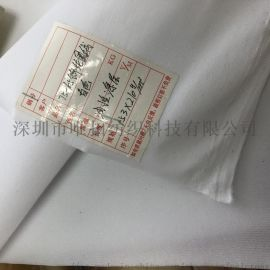 深圳厂家批发 尼龙起毛布 锦纶魔术贴布 粘扣布