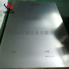 TA1钛板  TA1钛棒 纯钛丝