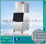浙江麗水奶茶店KTV酒吧用食用冰制冰機品牌廠家