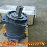 水平定向钻机电控双速变量马达A6V107ES22FZ2036报价