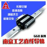 国产直线导轨 线性滑轨模组滑台 GGB四方法兰滑块