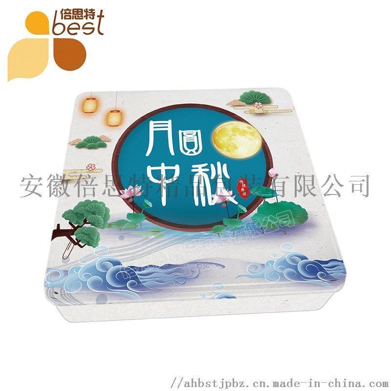 月饼铁盒生产厂家 月饼铁盒定制专业生产月饼包装盒