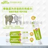宝宝防蛀安全可吞发泡剂牙膏 广东东莞贝哥仕牙膏