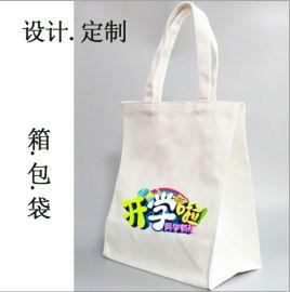 2020购物袋手提袋帆布袋定制可定制logo