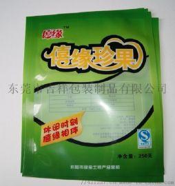 广州食品真空包装袋 佛山中山珠海江门**印刷真空袋