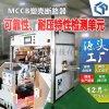 奔龙自动化直销自动化生产线塑壳断路器自动通断耐压检测生产线