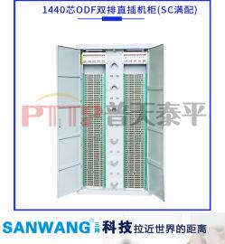 1440芯光纤配线柜/架(ODF)
