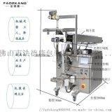 全自动冰糖包装机 FDK-160B链斗立式包装机