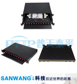 抽屉式19英寸光纤配线架/终端盒