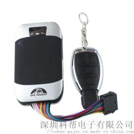 车载gps 工厂现货3G网络防盗器TK303G