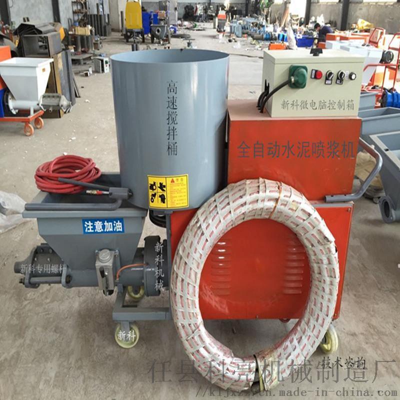 高压水泥墙面拉毛机性能优效率高