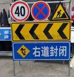 西安道路施工牌哪里有 道路施工牌
