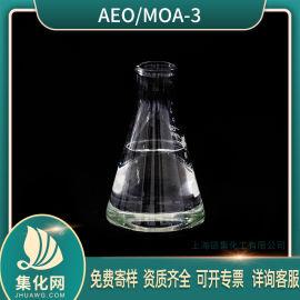乳化剂MOA系列 MOA-3 低泡亲油乳化剂