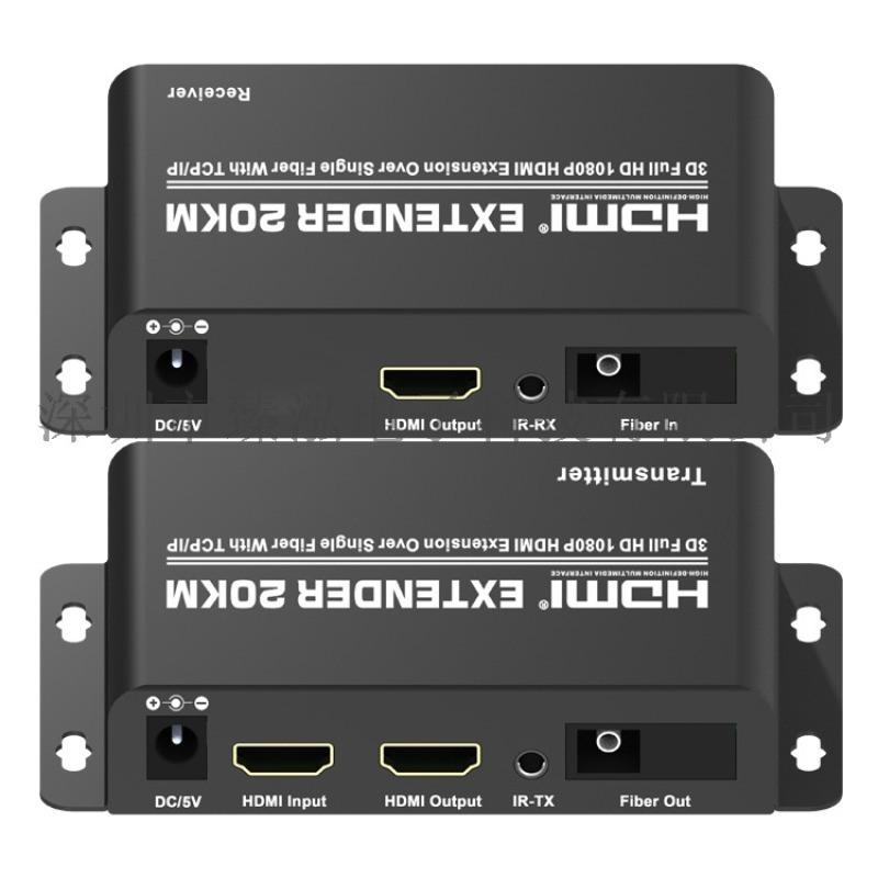 臻泓科技 HDMI光纤延长器20KM带本地环出