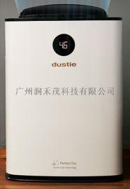 dustie-中国 达氏除湿机售后维修总部
