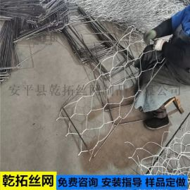 河北乾拓厂家直销加筋石笼网 钢筋石笼网