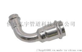 云南昭通304不锈钢水管卡压异径90°弯头