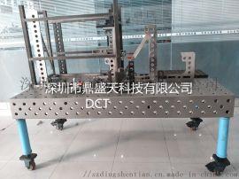 大型焊接工装夹具