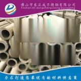 惠州不锈钢工业管,无缝304不锈钢工业管