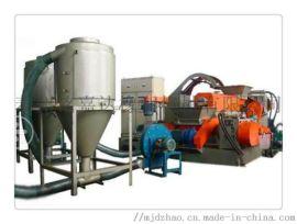 供应PVC电缆料造粒机,PVC电缆料造粒机生产线