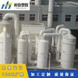 厂家直销脱硫塔除尘脱硫成套设备砖厂脱硫脱硝定制