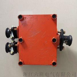 礦用隔爆型電纜接線盒BHD2-100/660-3T