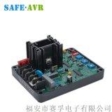 稳压板无刷柴油发电机调压板GAVR-12A