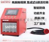 電腦觸摸屏溫控箱6.12組熱流道溫控器