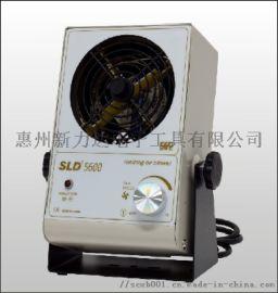 SLD-5600原厂离子风机