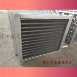 16銅管表冷器中央空調錶冷器