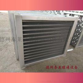 16铜管表冷器中央空调表冷器