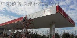 湛江高速公路加油站铝条扣,300宽防风吊顶铝天花