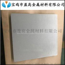 硫化氢、二氧化碳气体提纯不锈钢烧结滤板