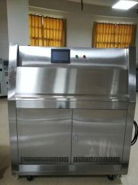 深圳紫外老化试验箱 UV紫外光老化试验箱