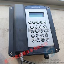 11286101 FHF防爆电话供应
