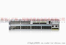 华为交换机S5730S-EI 华为代理商 亮剑网络