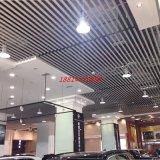 停車場裝飾吊頂凹槽U型鋁方通白色U型鋁方通格柵