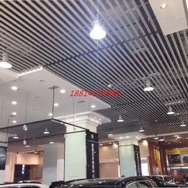 停车场装饰吊顶凹槽U型铝方通白色U型铝方通格栅