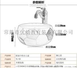 幼儿定制洗手盆