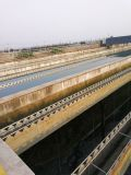 日照市儲水池交接縫防滲水施工方法