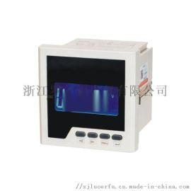 罗尔福电气成套监测仪表 液晶多功能表