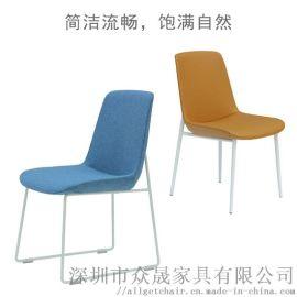 时尚单人会客椅 商务洽谈接待椅 休闲办公椅
