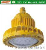 凱森LED防爆燈泛光燈加油站廠房油漆房隔爆型防爆燈