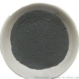纳米氮化硅 超细氮化硅 光伏氮化高纯硅粉 陶瓷级