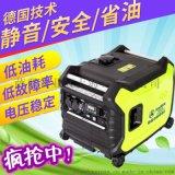 萨登纯正弦波3KW数码变频发电机小型家用车载便携式