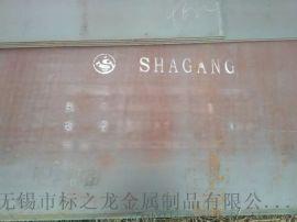 Q345GJCDE高建钢下料零割特厚钢板