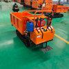 中型履带运输车 自卸履带拖拉机 工程履带车