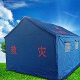 新疆廠家生產新型專用醫療帳篷  搭建帳篷圖片