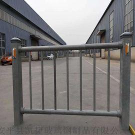 玻璃钢防撞护栏 市政玻璃钢护栏